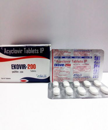 Acyclovir (Zovirax) 200mg (30 pills) online by John Lee